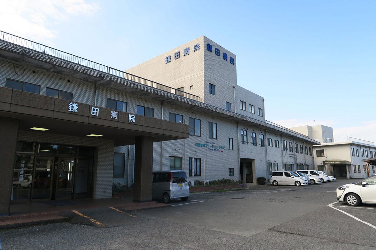医療法人仁正会 鎌田病院