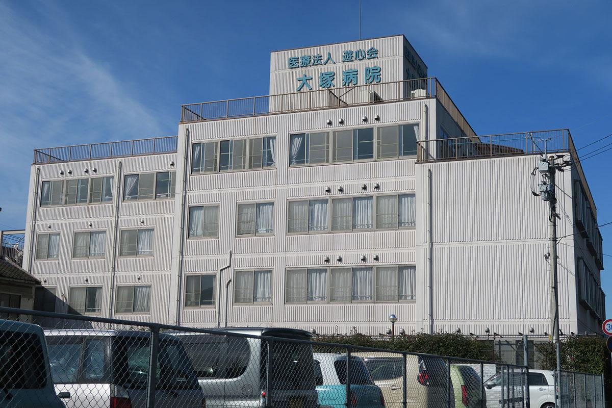 山田の大塚医院